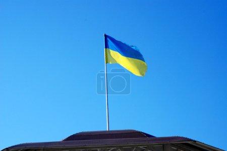 Flag of Ukraine on the roof
