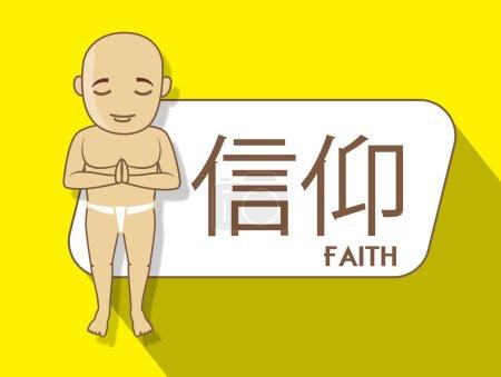 Kung-Fu Monk Greeting Banner Vector Illustration...