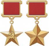 Soviet Hero Stars