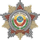 Soviet Order of Friendship of Peoples