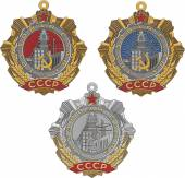 Soviet Order of Labour Glory