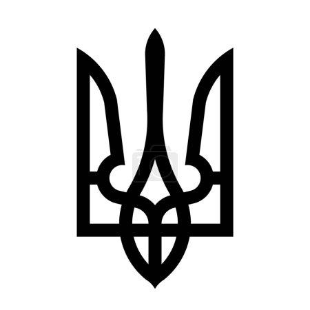 Coat of arms of Ukraine (state emblem, national uk...