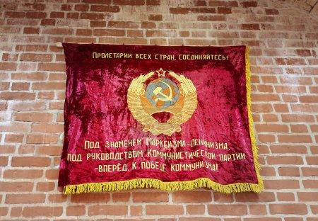 Soviet coat of arms