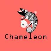 sitting on the chameleon plant
