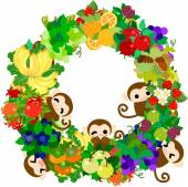 Pretty Monkeys -Wreath of fruits-