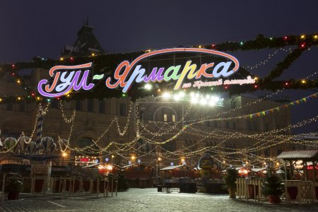 Russia. Moscow. Red Square. Christmas Fair.