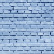 Closeup of grey brick wall, building background...