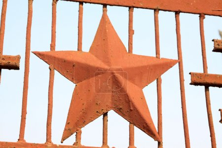 Red communist metal star