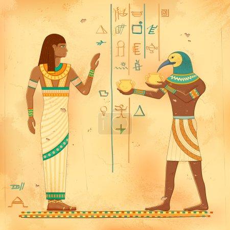 Illustration of Egyptian art of human engraved on ...