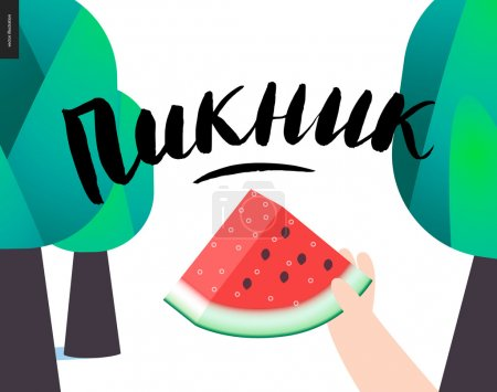 Picnic russian lettering, trees and watermelon