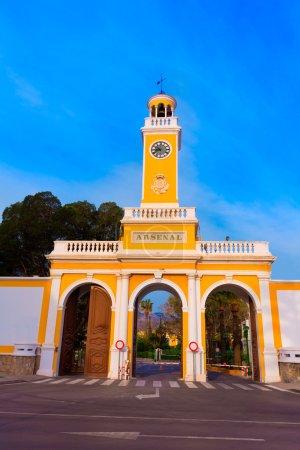 Arsenal of Cartagena XVIII century