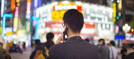 Negocios en Shinjuku, Tokio, Japón .