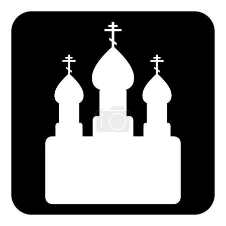 Orthodox church sign button
