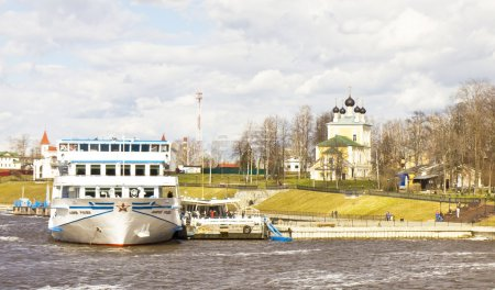 UGLICH, RUSSIA - MAY 01: Cruise touristc ship arri...