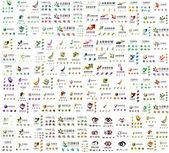 Mega collection of universal logos