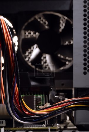 Photo for Computer parts inside the wire - Royalty Free Image
