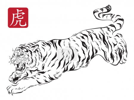 Vector illustration of jumping tiger in traditional asian ink calligraphy style. Black and white isolated