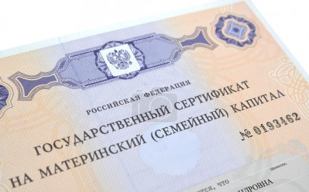 The state certificate on the maternity (family) capital. Russia