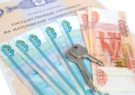 The state certificate on the maternity (family) capital, the Rus