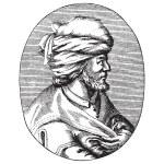 Engraved portrait of Osman Gazi or Osman the First...