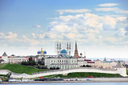 Kazan, Republic of Tatarstan, Russia. View of the Kazan Kremlin