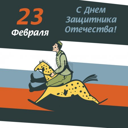 Day of defenders of fatherland