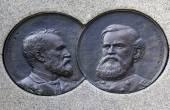 Generals Howard McPherson Medallions General William Tecumseh Sh