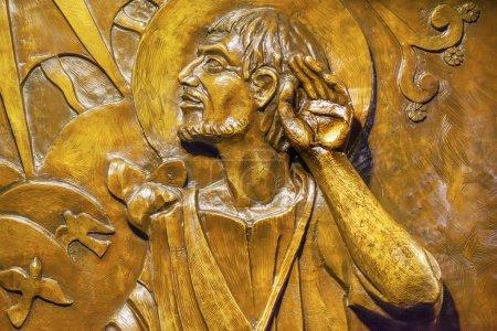Bronze Relief of Juan Diego Guadalupe Shrine Mexico City Mexico