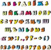 Drawn in pen letters of Russian alphabet