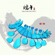 Vector: East Asia dragon boat festival,  Chinese c...
