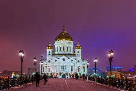 Cathedral of Christ the Savior at winter night