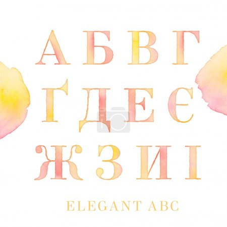 Watercolor rose elegant letters. tender style lettering set, ABC