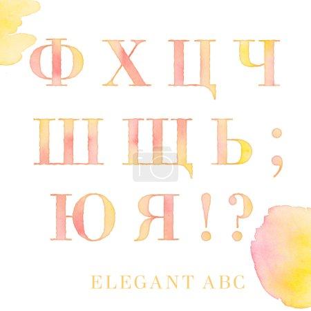 watercolor rose elegant letters. tender style lettering set, ABC