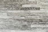 Blank wooden texture