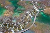 Plitvice lakes UNESCO world heritage national park