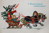Sovětský pohlednice