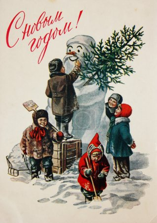 Photo for USSR-CIRCA 1960s: Soviet postcard for Christmas shows Santa calling by phone circa 1960s , text in russian : Happy new year ! - Royalty Free Image