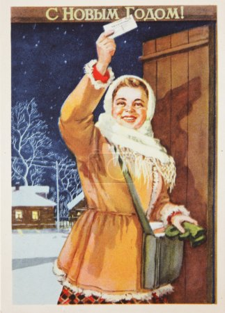 Soviet postcard for Christmas and  New Year