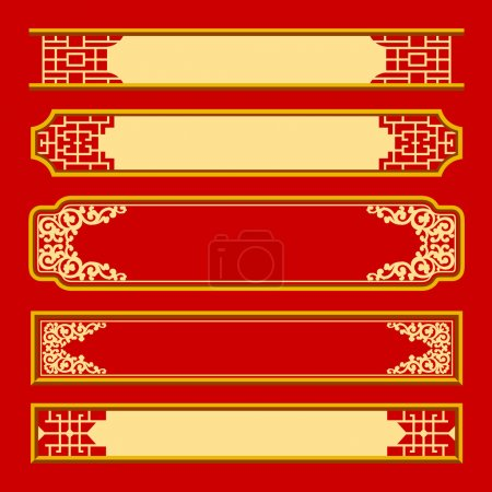 Illustration for Vector Chinese frame style collections on red background, illustrations - Royalty Free Image