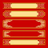 Vector Chinese frame style collections