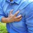 Man having chest pain - heart attack, outdoors...