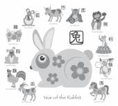 Chinese New Year Rabbit with Twelve Zodiacs Vector Illustration