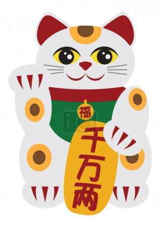 Maneki Neko Beckoning Cat Illustration