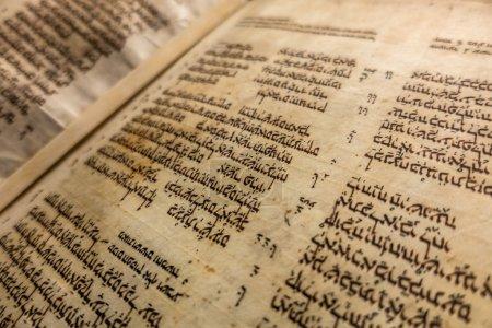 Photo pour Alep codex - manuscrit masorétique de la Bible hébraïque, Jérusalem - image libre de droit