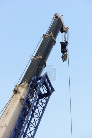 Mobile crane boom.