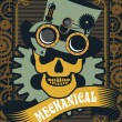 Постер, плакат: Steampunk mechanism skull