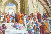 """Постер, картина, фотообои """"школа Афин raphael в апостольском дворце в Ватикане c"""""""