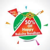 happy raksha bandhan sale background