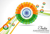 Indian republic day wave background with flower