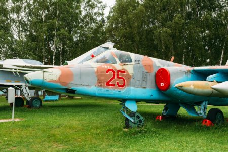 Su-25 - Soviet armored single subsonic attack aircraft designed